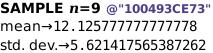 static/manual/figures/clouseau-inspect-object-1.png