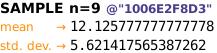 static/manual/figures/clouseau-inspect-object-2.png
